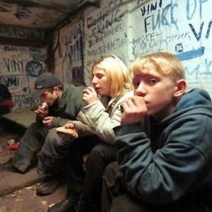лечение наркомании в Житомире